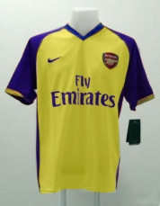 Arsenal Away Kit 08/09